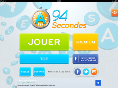 94 secondes 002
