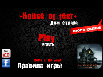 house of fear 1